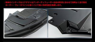 画像2: 【R35 GT-R】フロントリップディフューザー