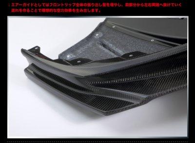 画像3: 【R35 GT-R】フロントリップディフューザー