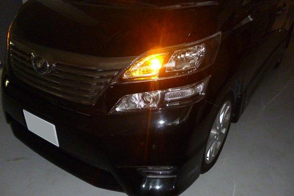 画像1: トヨタ車汎用 LEDウインカーセット (1)