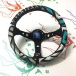 画像1: VERTEX STEERING「VERTEX LINE Labyrinth」330mmΦ (1)