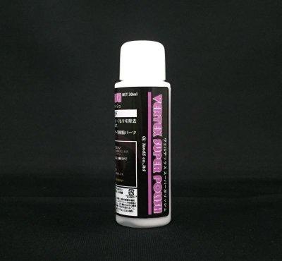 画像3: [くもり・くすみ除去剤付]VERTEX NANOMETAL LIGHTING CLEAR SET PLUS(黄ばみ除去とコーティングに専用ポリッシュがプラス)