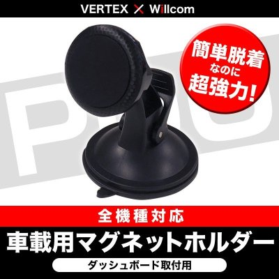 画像2: 〔PDG〕最強マグネットホルダー(ダッシュボード用)