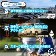 画像6: 【アウトドア・キャンプ・車中泊に!】車載用ポータブル冷凍冷蔵庫32L/会員様特価あり (6)