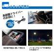 画像12: 【アウトドア・キャンプ・車中泊に!】車載用ポータブル冷凍冷蔵庫32L/会員様特価あり (12)