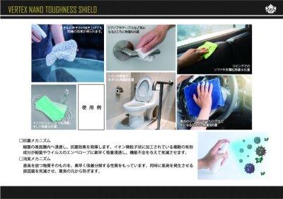 画像2: [ウイルスオフ 1L]持続型抗ウイルス・抗菌・消臭対応剤  詰め替え用 セット特別販売