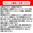 画像5: ZEAL 高濃度アルコール除菌消臭スプレー Alc,75%(ウイルコム社 日本製) (5)