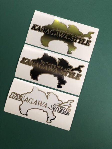 画像1: [新色]KANAGAWA-STYLE/神奈川スタイルステッカー クローム/ホワイト・ブラック・イエロー (1)