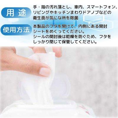 画像3: ZEAL 除菌アルコールウェットティッシュ 2袋セット(ウイルコム社 日本製)