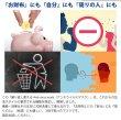 画像14: [アンチウイルスマスク(通気口無タイプ)]ウイルスを吸着して破壊する(洗えて再利用可能)GSIクレオス[日本製] (14)