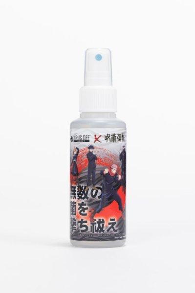 画像1: [呪術廻戦×VIRUS OFF(ウイルスオフ)]持続型抗ウイルス・抗菌・消臭対応剤 100ml スプレータイプ (1)