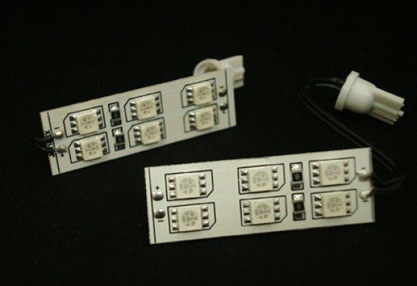 画像1: LEDカーテシイルミネーション(ドアランプ)/基盤交換タイプ/ニッサン・ホンダ (1)
