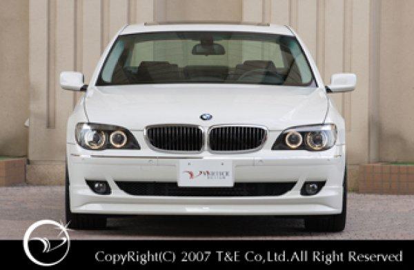 画像1: フロントハーフスポイラー(BMW E66) (1)