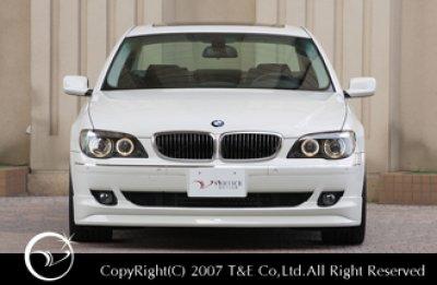 画像1: フロントハーフスポイラー(BMW E66)