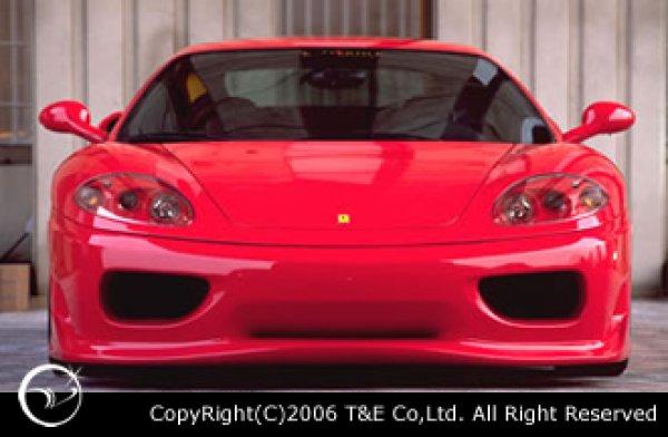 画像1: フロントバンパースポイラー(フェラーリ) (1)