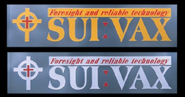 画像1: SUI:VAX(スイーバ)ステッカー (1)