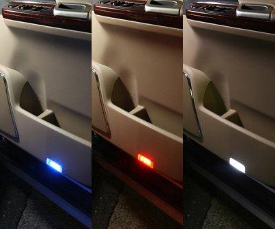 画像1: LEDカーテシイルミネーション(ドアランプ)/基盤交換タイプ/ニッサン・ホンダ