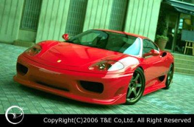 画像2: サイドステップ(フェラーリ)