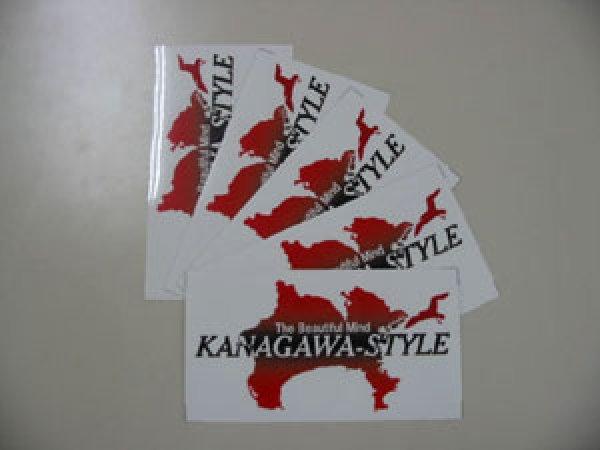 画像1: KANAGAWA-STYLE/神奈川スタイルステッカー レッド (1)