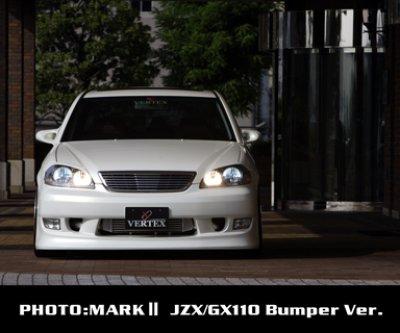 画像1: 【VERTEX】JZX/GX110 マーク2 フロントバンパースポイラー
