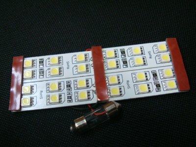 画像2: LED基盤/T8x20舟形タイプ(RO-04)