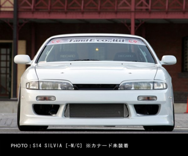 画像1: 【LANG】カナード(シルビアS14〜MC) (1)