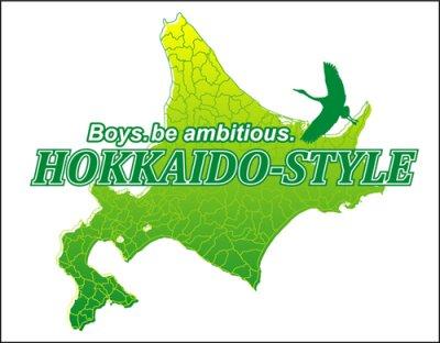 画像1: 北海道スタイルステッカー