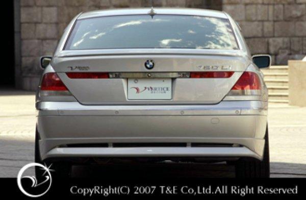画像1: リヤハーフスポイラー(BMW E65/66) (1)