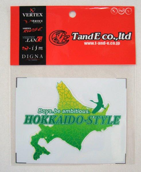 画像1: 北海道スタイルステッカー (1)